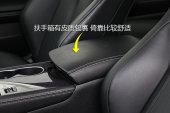 英菲尼迪Q602017款前排座椅缩略图