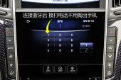 英菲尼迪Q602017款中控区缩略图
