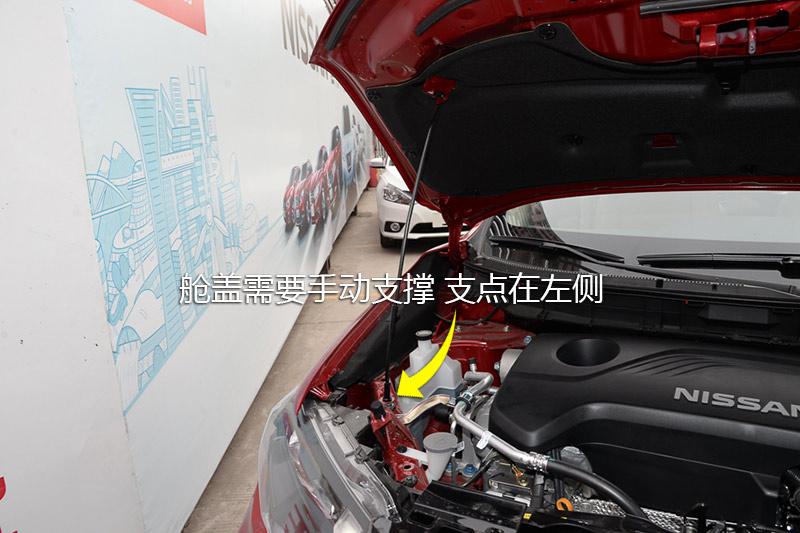 奇骏 2.5L CVT四驱豪华版