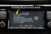 奇骏2017款中控区缩略图