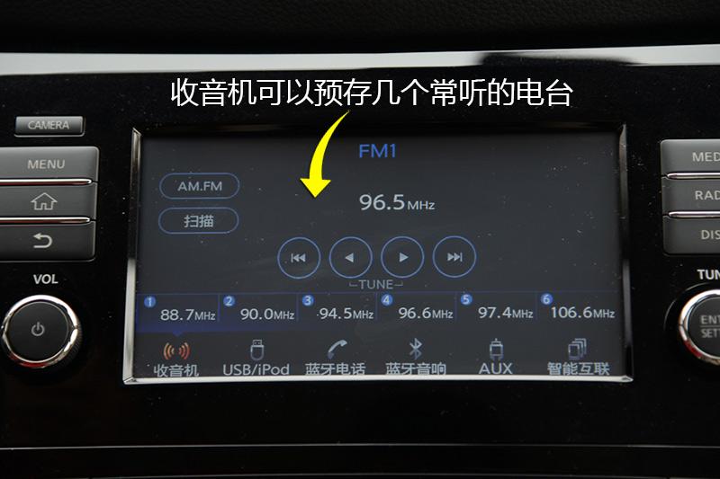 nissan5a汽车收音机接线图