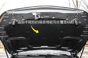 奔驰GLC级AMG2017款隔音棉缩略图