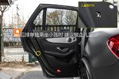 奔驰GLC级AMG2017款车门缩略图