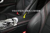 奔驰GLC级AMG2017款前排储物空间缩略图
