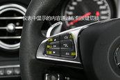 奔驰GLC级AMG2017款方向盘缩略图