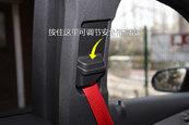 奔驰GLC级AMG2017款安全带缩略图