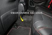 奔驰GLC级AMG2017款地板凸起缩略图
