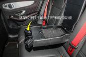 奔驰GLC级AMG2017款后排储物空间缩略图