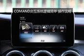 奔驰GLC级AMG2017款中控区缩略图