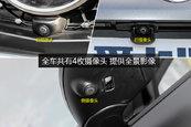 奔驰GLC级AMG2017款摄像头缩略图