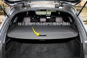 奔驰GLC级AMG2017款储物空间缩略图