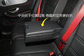 奔驰GLC级AMG2017款后排座椅缩略图