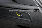 奔驰GLC级AMG2017款空间扩展缩略图