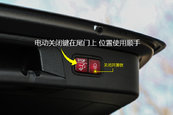 奔驰GLC级AMG2017款开/关方式缩略图