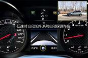 奔驰GLC级AMG2017款雷达探头缩略图