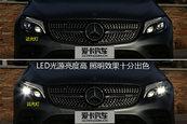 奔驰GLC级AMG2017款车灯缩略图