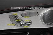 奔驰GLC级AMG2017款前排座椅缩略图