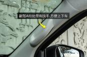 纳瓦拉2017款车门缩略图