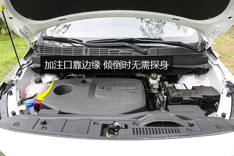 欧尚A800 1.5T 手动豪享型