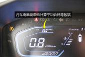 长安欧尚A8002017款中控区缩略图