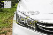 长安欧尚A8002017款车灯缩略图