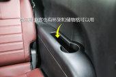 长安欧尚A8002017款第三排座椅缩略图