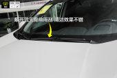 本田CR-V2017款雨刮器缩略图