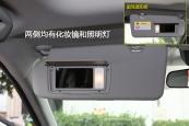 本田CR-V2017款遮阳板化妆镜缩略图