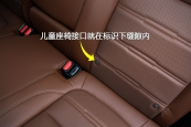 本田CR-V2017款儿童座椅缩略图