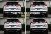 本田CR-V2017款车灯缩略图