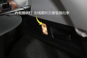 本田CR-V2017款照明缩略图