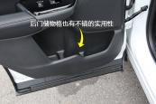 本田CR-V2017款后排储物空间缩略图