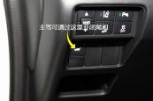 本田CR-V2017款开/关方式缩略图
