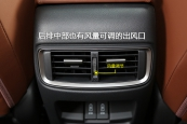 本田CR-V2017款其他缩略图