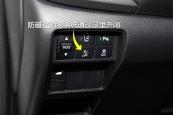 本田CR-V2017款中控区缩略图