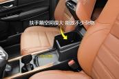 本田CR-V2017款车身缩略图