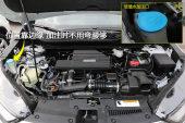 本田CR-V2017款玻璃水加注缩略图