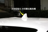 本田CR-V2017款天线缩略图