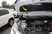 本田CR-V2017款支撑方式缩略图