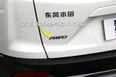 本田CR-V2017款整体外观缩略图