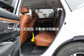 本田CR-V2017款地板凸起缩略图