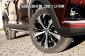 景逸X62018款轮胎/轮毂缩略图