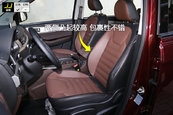 景逸X62018款前排座椅缩略图