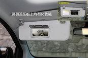 景逸X62018款遮阳板化妆镜缩略图