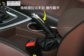 景逸X62018款手刹缩略图