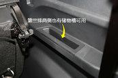 景逸X62018款第三排座椅缩略图
