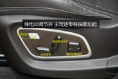 雷诺ESPACE2018款前排座椅缩略图