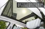 雷诺ESPACE2018款天窗缩略图