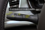 雷诺ESPACE2018款方向盘缩略图
