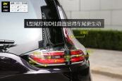 雷诺ESPACE2018款车灯缩略图